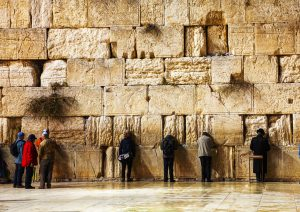 A picture of the Western Wall in Jerusalem